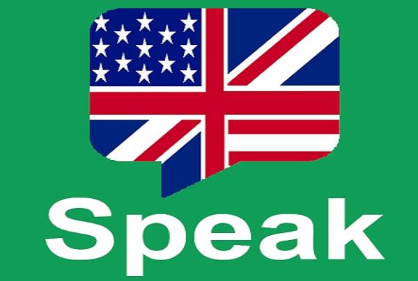 app-pronuncia-delle-lingue